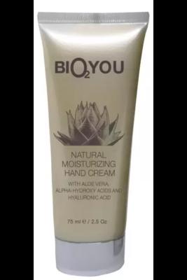 Bio2You Natúr kézkrém - Hidratáló aloe vera 75ml